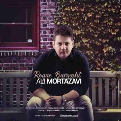 عکس کاور آهنگ جدید علی مرتضوی به نام  رویای برگشت عکس جدید علی مرتضوی