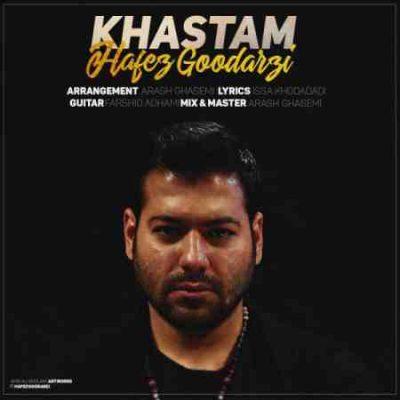 عکس کاور آهنگ جدید  حافظ گودرزی به نام  خستم عکس جدید  حافظ گودرزی