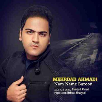 عکس کاور آهنگ جدید مهرداد احمدی به نام  نم نم بارون عکس جدید مهرداد احمدی
