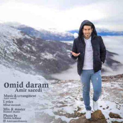 عکس کاور آهنگ جدید  امیر سعیدی به نام  امید دارم عکس جدید  امیر سعیدی