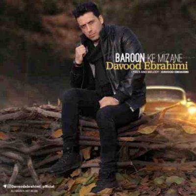 عکس کاور آهنگ جدید داوود ابراهیمی به نام بارون که میزنه عکس جدید داوود ابراهیمی