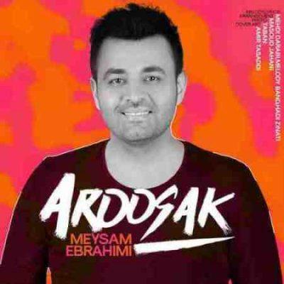 عکس کاور آهنگ جدید میثم ابراهیمی به نام عروسک عکس جدید میثم ابراهیمی
