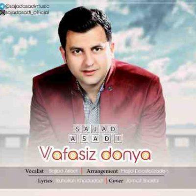 عکس کاور آهنگ جدید سجاد اسدی به نام  وفاسیز دنیا عکس جدید سجاد اسدی