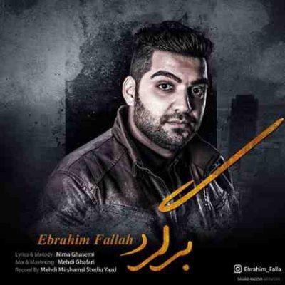 عکس کاور آهنگ جدید ابراهیم فلاح به نام برگرد عکس جدید ابراهیم فلاح