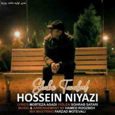 عکس کاور آهنگ جدید حسین نیازی به نام شب تولد عکس جدید حسین نیازی