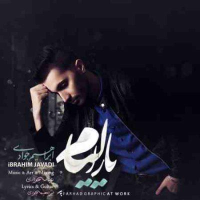 عکس کاور آهنگ جدید  ابراهیم جوادی به نام یارالیام عکس جدید  ابراهیم جوادی
