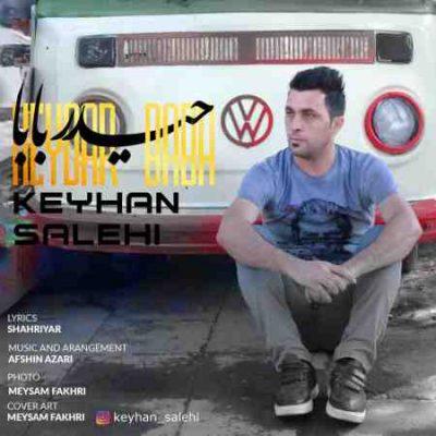 عکس کاور آهنگ جدید کیهان صالحی به نام  حیدربابا عکس جدید کیهان صالحی