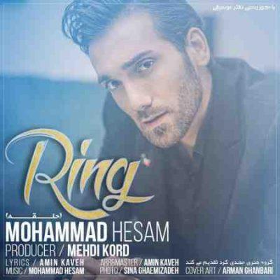 عکس کاور آهنگ جدید محمد حسام به نام حلقه عکس جدید محمد حسام