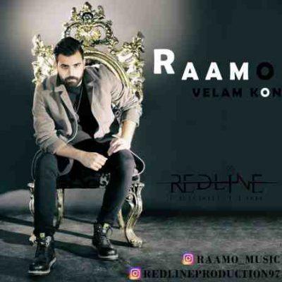 عکس کاور آهنگ جدید رامو به نام ولم کن عکس جدید رامو