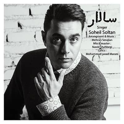 عکس کاور آهنگ جدید  سهیل سلطان به نام سالار عکس جدید  سهیل سلطان