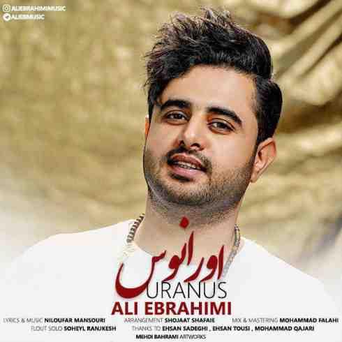 عکس کاور آهنگ جدید علی ابراهیمی به نام اورانوس  عکس جدید علی ابراهیمی