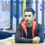 دانلود آهنگ جدید عباس شهبازی من و تنهایی