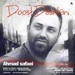 دانلود آهنگ جدید احمد صفایی دوست داشتنی