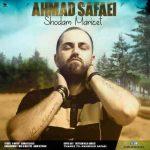 دانلود آهنگ جدید احمد صفایی مریضت شدم