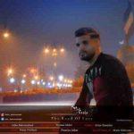 دانلود آهنگ جدید آیدین بحری نژاد جاده ی عشق