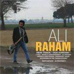 دانلود آهنگ جدید علی رهام دعا کردم