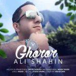 دانلود آهنگ جدید علی شاهین غرور