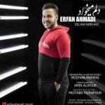 دانلود آهنگ جدید عرفان احمدی دلم میخواد