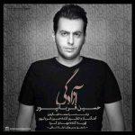 دانلود آهنگ جدید حسین قربانپور آزادگی