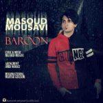 دانلود آهنگ جدید مسعود موسوی بارون
