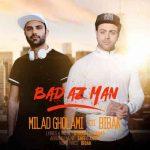 دانلود آهنگ جدید محمد بی باک و میلاد غلامی بعد از من