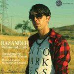 دانلود آهنگ جدید محمد غدیری بازنده