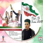 دانلود آهنگ جدید محمدرضا آرجی ایران ۲۰۱۸