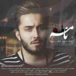 دانلود آهنگ جدید محمدرضا عشریه نامه