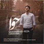 دانلود آهنگ جدید محمدرضا ابراهیمی حوا