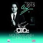دانلود دموی آلبوم جدید محسن یگانه نگاه