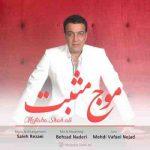 دانلود آهنگ جدید مجتبی شاه علی موج مثبت