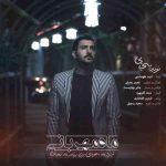 دانلود آهنگ جدید نوید یحیایی ماه مهربانی
