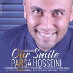 دانلود آهنگ جدید پارسا حسینی لبخند ما
