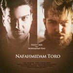 دانلود آهنگ جدید سعید تاجیک و محمد راد نفهمیدم تو رو