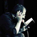 دانلود نوحه ها و مداحی حاج حسین سیب سرخی شب ششم محرم ۱۳۹۶