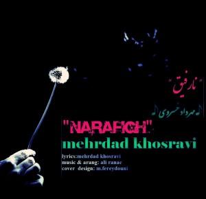 دانلود آهنگ مهرداد خسروی به نام نارفیق