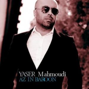 Yaser-Mahmoudi-Az-In-Baroon
