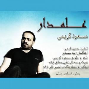دانلود آهنگ جدید مسعود کریمی به نام علمدار