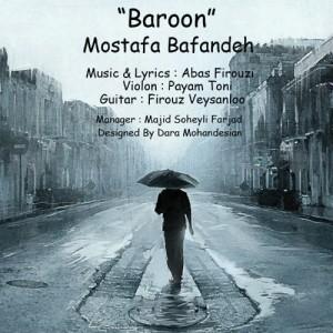 دانلود آهنگ جدید مصطفی بافنده به نام بارون