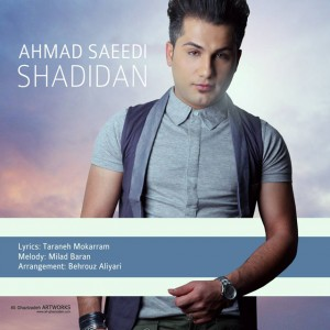 دانلود آهنگ احمد سعیدی به نام شدیدا