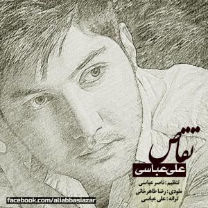 دانلود آهنگ جدید علی عباسی به نام تقاص