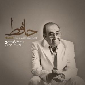 دانلود آهنگ جدید ایرج به نام حافظ