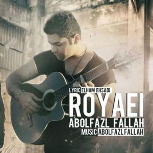 دانلود آهنگ جدید ابوالفضل فلاح رویایی