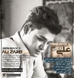 دانلود سه آهنگ جدید علی زارعی