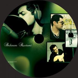 دانلود آلبوم جدید بهنام رستمی هارمونی