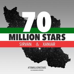 دانلود آهنگ جدید سیروان و زانیار هفتاد میلیون ستاره