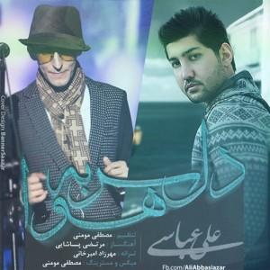 دانلود آهنگ جدید علی عباسی دل سر به هوا