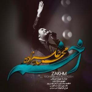 دانلود آهنگ جدید محمد علیزاده زخم