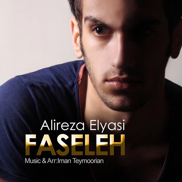 دانلود اهنگ جدید محمد الیاسی