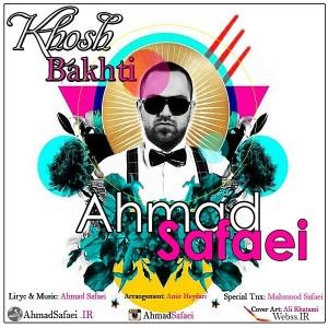 دانلود آهنگ جدید احمد صفایی خوشبختی